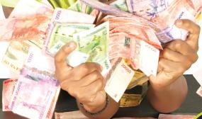 Uganda Shilling Notes