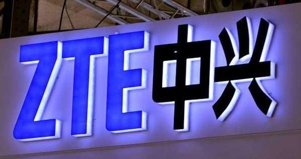 ZTE показала обновленные логотип и философию бренда
