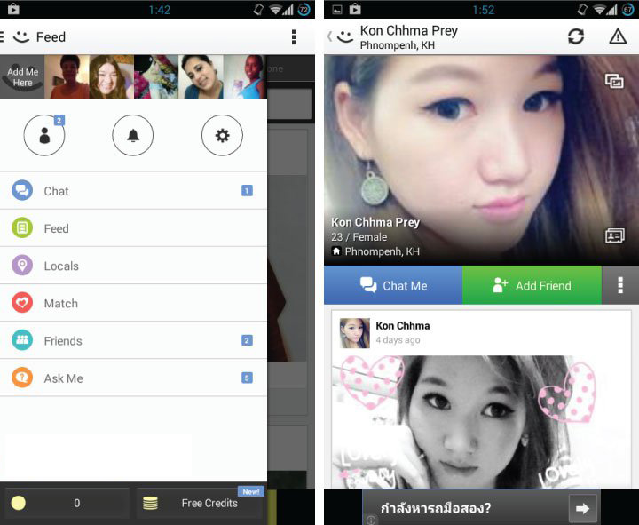 non dating apps Despite the wild success of dating apps like tinder and happn, some prefer to simply meet friends without the pressure of dating and new meet and greet apps are cropping up that's the motto of wiith, the newest of the friend-hunting apps connecting people in close proximity who have shared.