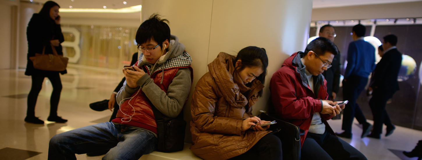 Chinese mobiles online shopping