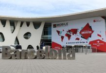 The entrence to the exhibition centre before the Mobile World Congress in Barcelona, Spain, 28th February 2015. (Image: PA)
