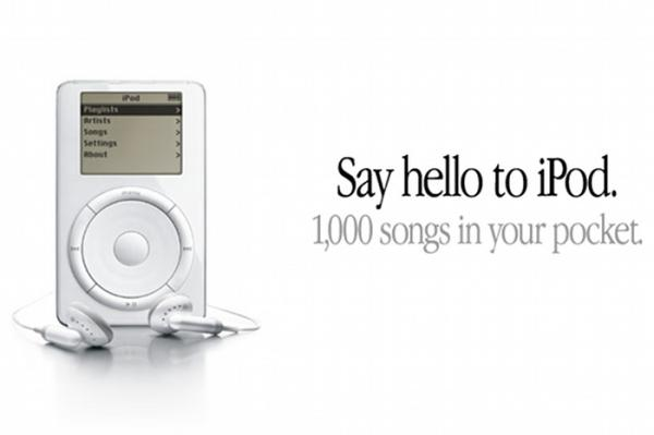 Photo of Did we listen to just as much music before the iPod?