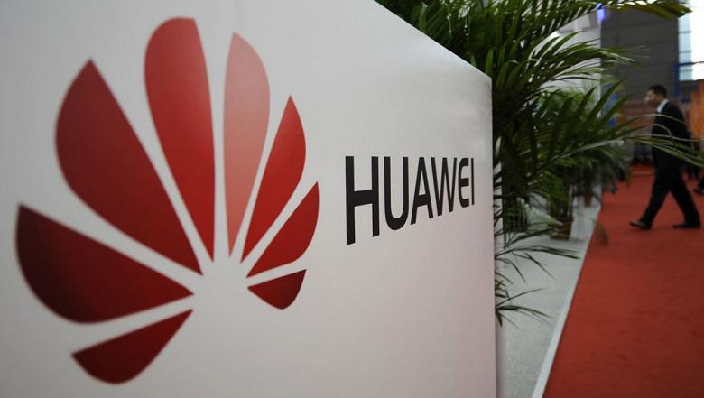 Photo of Huawei to share best practices and latest ICT solutions with Africa