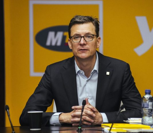 MTN Group Chief Executive Officer, Rob Shutter | Photo Courtesy: MTN Group CEO Rob Shutter Bloomberg.
