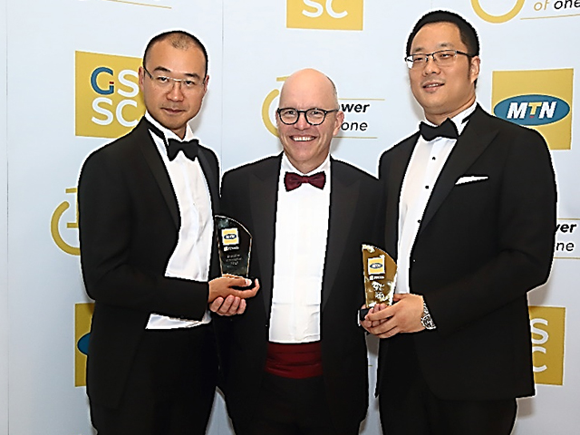 Photo of Huawei Wins Two Awards From MTN Group