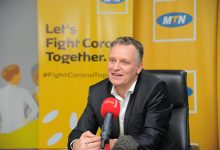Photo of MTN Uganda Launches a New MoMoPay Merchant Code