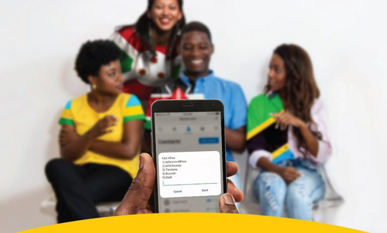 MTN Mobile Money - East Africa