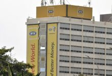 Photo of MTN Clarifies on Ruling to Pay UGX 24 Billion in Taxes to URA