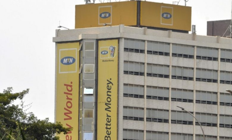 MTN Uganda offices. File Photo | Uganda Business News