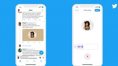 Photo of Twitter Adds Audio Tweet Composition in New Update for iOS