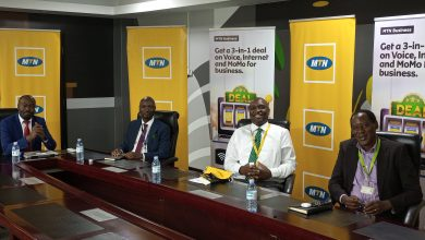 Photo of MTN Uganda Unveils a New Business Solution For Enterprise Customers