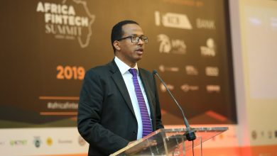 Photo of The 5th Edition of the 'Africa Fintech Summit' to be Held Virtually